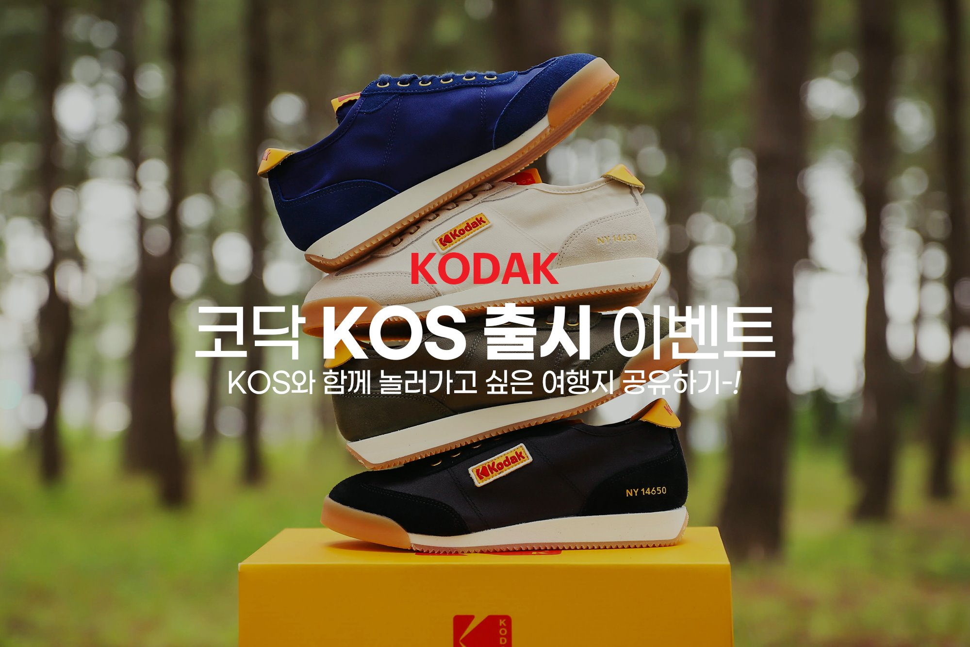 https://www.hilightbrands-kodak.co.kr/web/product/medium/202008/2dbf187f654d32ef2ea8c2a0130058b3.jpg