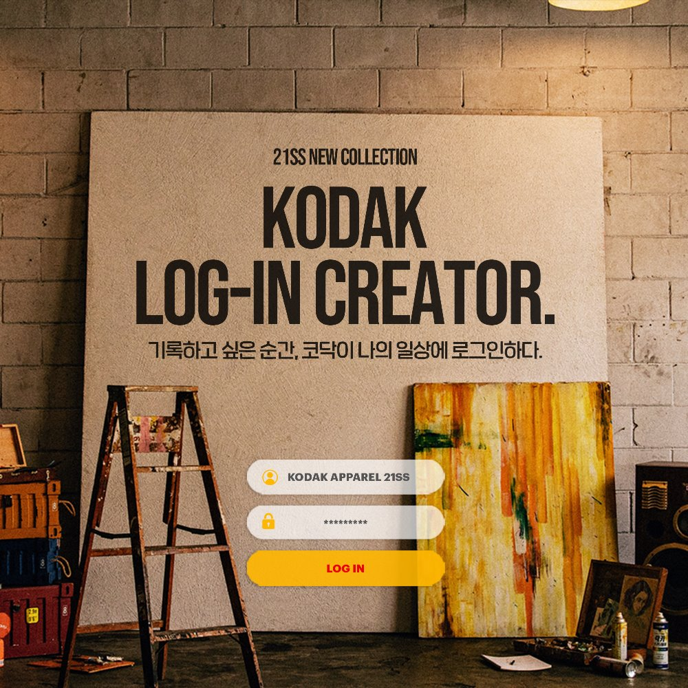 21SS KODAK LOG-IN CREATOR COLLECTION
